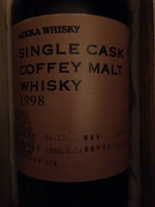 nikka_coffey_malt_1998