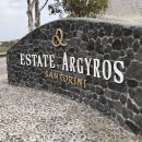 estate_argyros